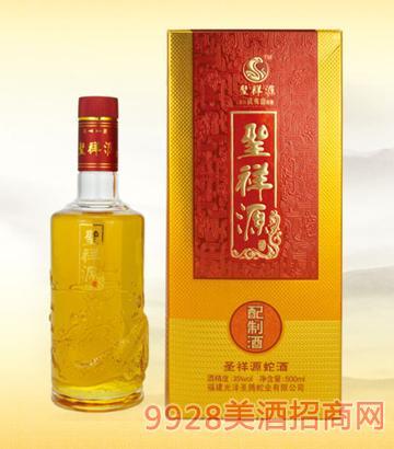 圣祥源蛇酒