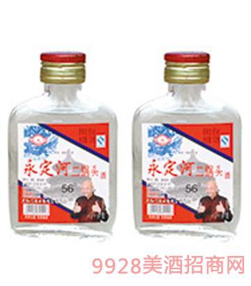72永定河二锅头酒小白瓶56度50度100mlx40