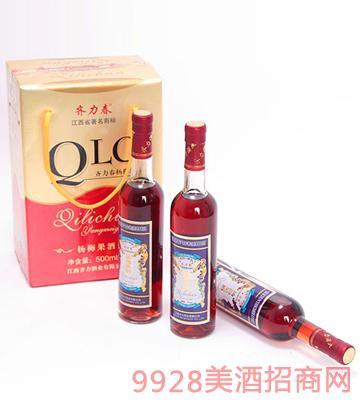 齐力杨梅果酒500ml