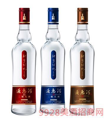 通惠河二锅头-京品酒