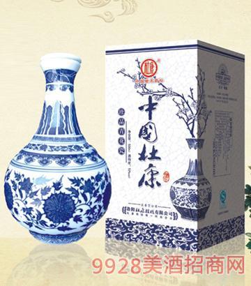 中国杜康珍品青花瓷酒