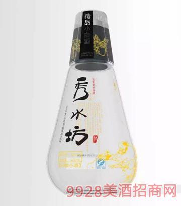 秀水坊-珍藏小酒