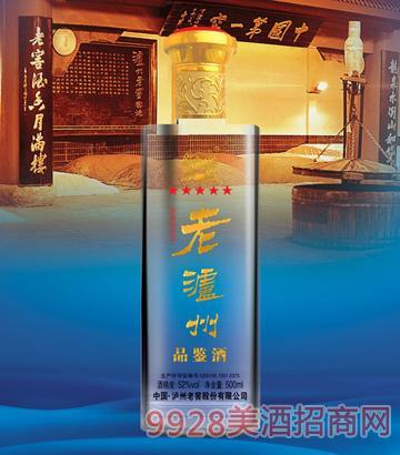 老泸州品鉴酒52度500ml