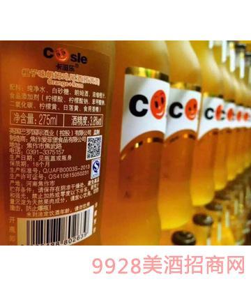 橙子味朗姆鸡尾酒(预调酒)