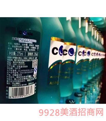 蓝莓味朗姆鸡尾酒(预调酒)