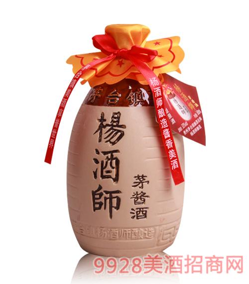杨酒师茅酱酒