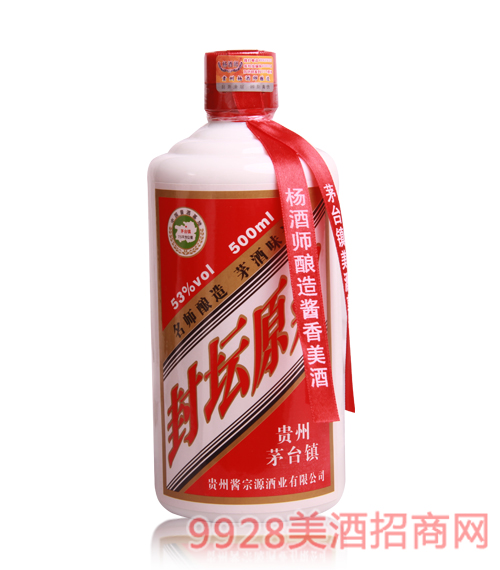 封坛原浆酒53度500ml