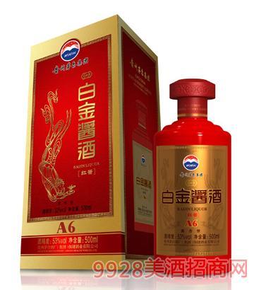 白金酱酒[红酱A6]