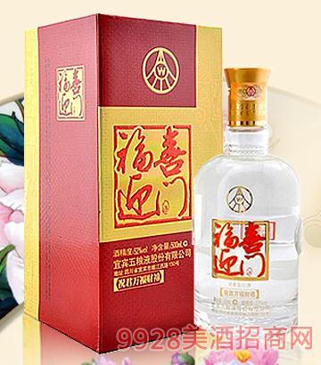 五粮液股份有限公司福喜迎门酒-祝君万福?#33889;? /></a>                                     <div class=