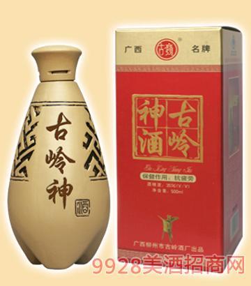 500ml古岭神酒(单瓶陶瓷礼盒)