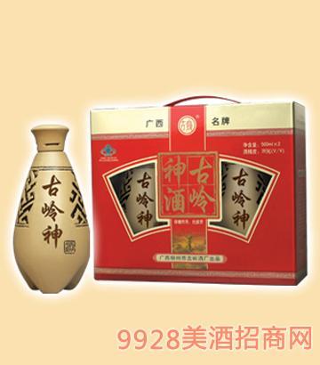 500ml古岭神酒(双瓶陶瓷瓶礼盒)