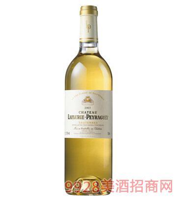 拉弗派瑞酒庄葡萄酒
