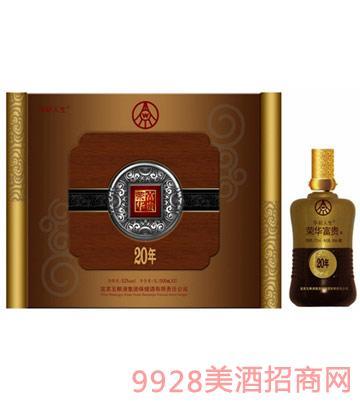 荣华富贵(五福临门)酒