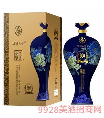 荣华富贵(香满人间)酒