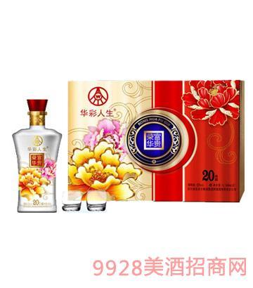 荣华富贵(幸福吉祥)酒