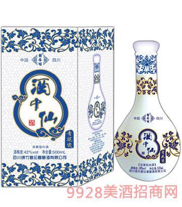酒中仙酒青花瓷超值盒装42°500ml
