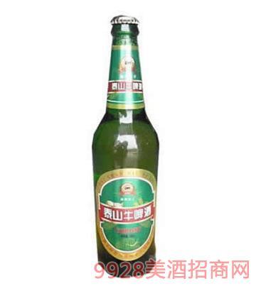 泰山牛精制啤酒