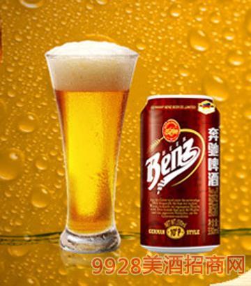 EBenz奔驰啤酒欧典易拉罐