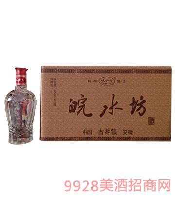皖水坊原�{酒500ml