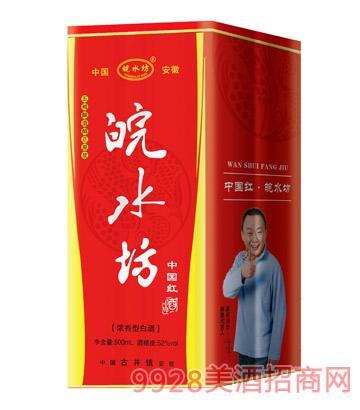 皖水坊原浆酒中国红52度500ml