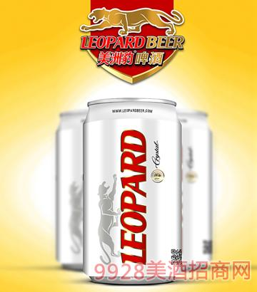 美洲豹320ml易拉罐啤酒
