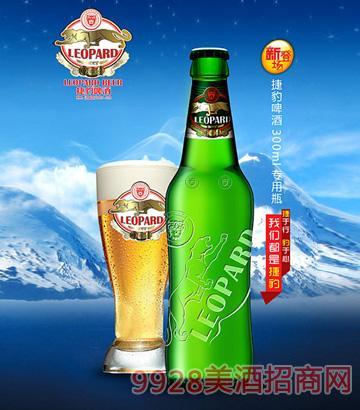 LEOPARD捷豹300ml专用瓶啤酒