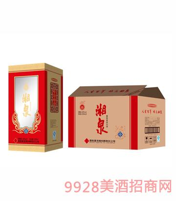 湘泉酒46°500ml X9
