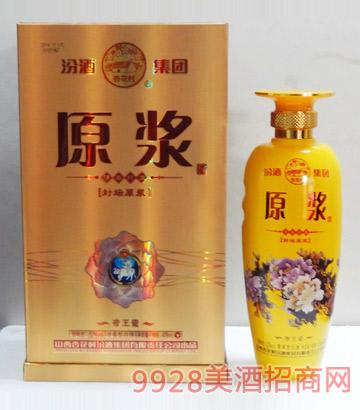 汾酒-封坛原浆黄盒