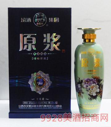 汾酒-封坛原浆蓝盒