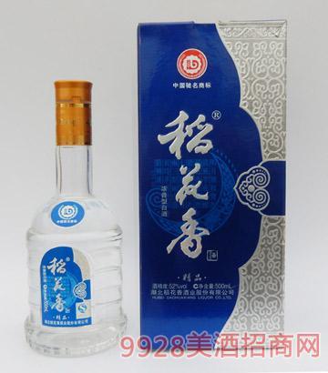 稻花香-精品蓝盒酒