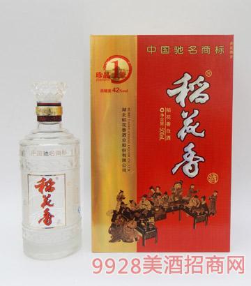 稻花香珍品1号酒