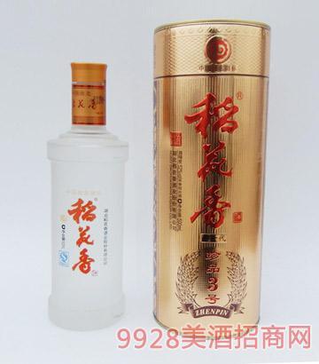 稻花香-珍品3号酒