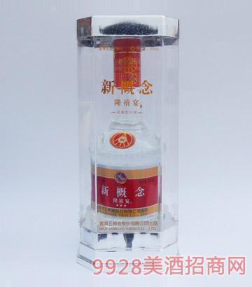 新概念-隆禧宴透明装酒