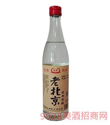 京宾老北京经典陈酿酒