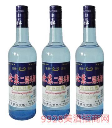 京宾楼北京二锅头蓝色经典43°酒