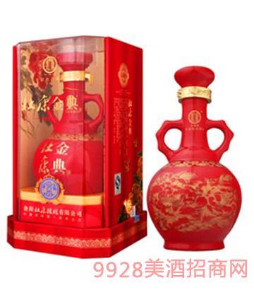 杜康金典酒中国红