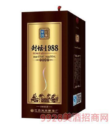 封坛1988酒