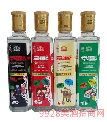 幸福小酒125ml