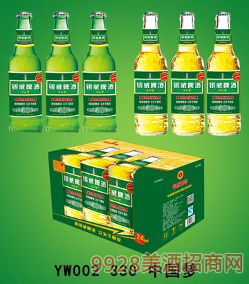 330ml银威啤酒中国梦