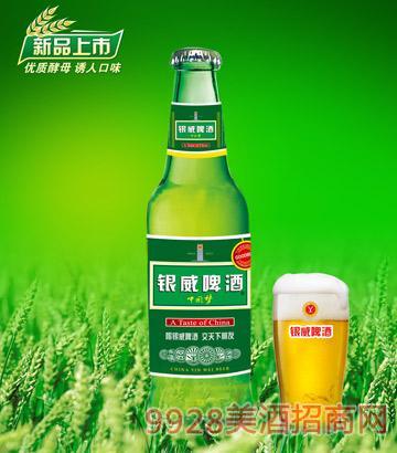 330ml银威啤酒中国梦青瓶