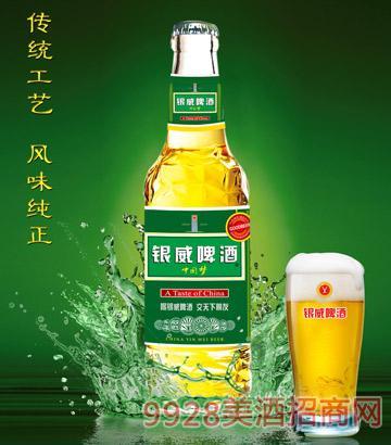 330ml银威啤酒中国梦白瓶瓶
