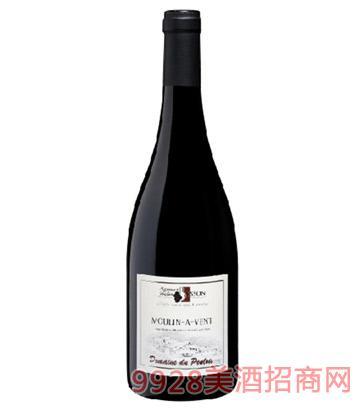 鹏乐思风磨坊干红葡萄酒