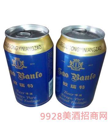 欧瑞特啤酒(蓝)