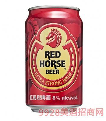 Red Horse紅馬烈啤酒8°330ml