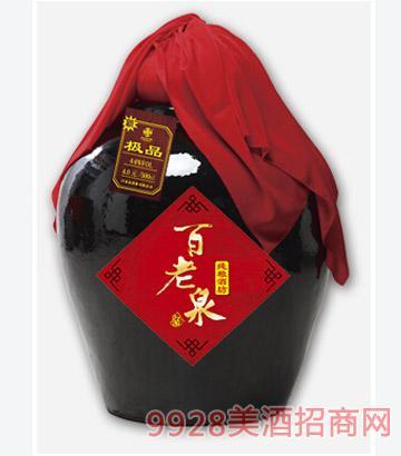 百老泉系列酒