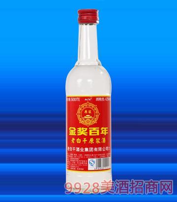 42°金奖百年老白干原浆酒500ml 浓香型