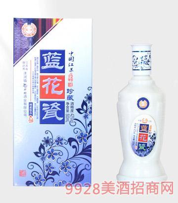 蓝花瓷酒珍藏42度500ml