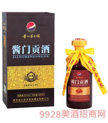 酱门贡酒(珍藏)53°500ml