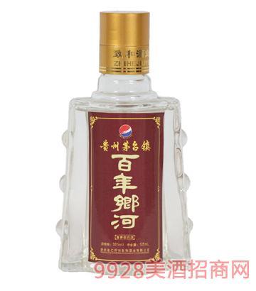 百年乡河(小瓶125ml)酒