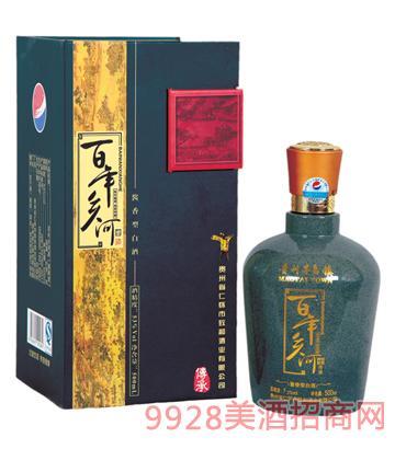 百年乡河(传承)53°500ml酒